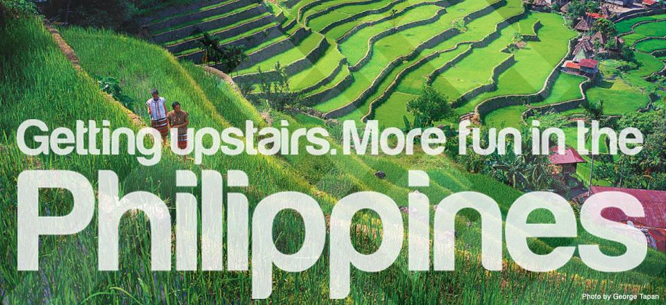 在菲律宾的世界文化遗产