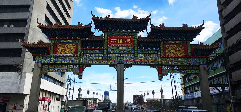 你不知道的马尼拉中国城-四个必访原因