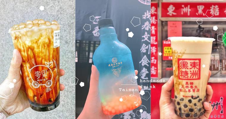 真正火红的台湾奶茶店